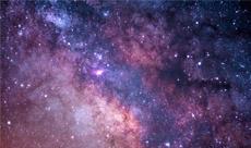 Imagem Cientistas discutem novos avanços em astronomia de ondas gravitacionais