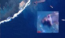 Imagem Imagens CBERS de Mauritius evidenciam avanço tecnológico do satélite CBERS 04A