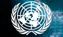 Imagem Nações Unidas no INPE: o uso do espaço em benefício da humanidade