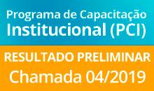 Imagem PCI/INPE publica resultado preliminar de Chamada Pública